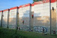 AA Mitropawand klettern